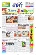 18-09-2014 Hindi - Read on ipad, iphone, smart phone and tablets.
