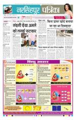19-09-2014 - Read on ipad, iphone, smart phone and tablets.