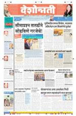 19th Sep Buldhana - Read on ipad, iphone, smart phone and tablets.
