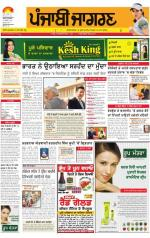 Ludhiana   : Punjabi jagran News : 19th September 2014 - Read on ipad, iphone, smart phone and tablets.