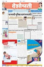 20th Sep Amravati - Read on ipad, iphone, smart phone and tablets.