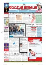 September, 20, 2014, Bangalore - Read on ipad, iphone, smart phone and tablets.