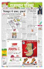 20-09-2014 - Read on ipad, iphone, smart phone and tablets.