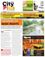 Banjarahills 20-26 September Vol-5, Issue-38 - Read on ipad, iphone, smart phone and tablets.
