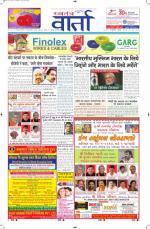 20-09-2014 Hindi - Read on ipad, iphone, smart phone and tablets.