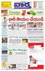 20-09-2014 Main - Read on ipad, iphone, smart phone and tablets.