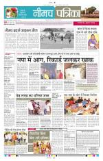 22-09-2014 - Read on ipad, iphone, smart phone and tablets.