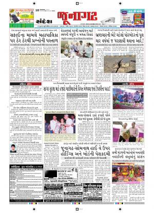 Junagadh - Read on ipad, iphone, smart phone and tablets