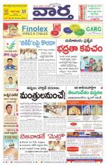 21-09-2014 Main - Read on ipad, iphone, smart phone and tablets.