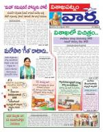 21-09-2014 - Read on ipad, iphone, smart phone and tablets.