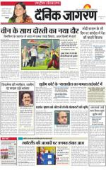 18-Sep-2014 - Read on ipad, iphone, smart phone and tablets.