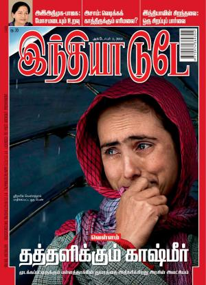 India Today Tamil-1st October 2014
