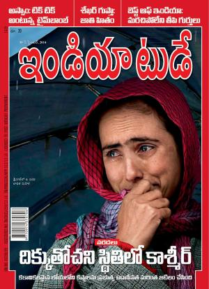 India Today Telugu-30th September 2014