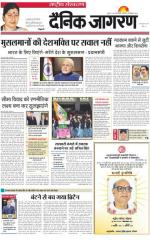 20-Sep-2014 - Read on ipad, iphone, smart phone and tablets.