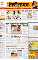 Sangrur\Barnala : Punjabi jagran News : 23th September 2014 - Read on ipad, iphone, smart phone and tablets.