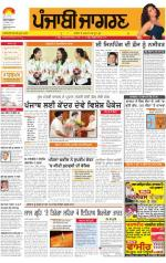 Ludhiana : Punjabi jagran News : 23th September 2014 - Read on ipad, iphone, smart phone and tablets.