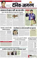21-Sep-2014 - Read on ipad, iphone, smart phone and tablets.