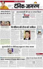23-Sep-2014 - Read on ipad, iphone, smart phone and tablets.