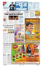 23-09-2014 - Read on ipad, iphone, smart phone and tablets.