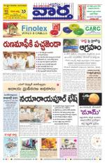 23-09-2014 Main - Read on ipad, iphone, smart phone and tablets.