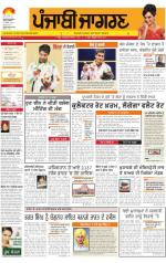 Ludhiana : Punjabi jagran News : 24th September 2014 - Read on ipad, iphone, smart phone and tablets.