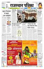 24-09-2014 - Read on ipad, iphone, smart phone and tablets.