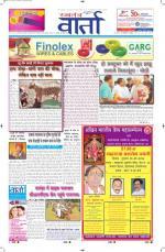 24-09-2014 Hindi - Read on ipad, iphone, smart phone and tablets.