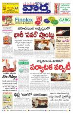 24-09-2014 Main - Read on ipad, iphone, smart phone and tablets.