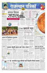 25-09-2014 - Read on ipad, iphone, smart phone and tablets.