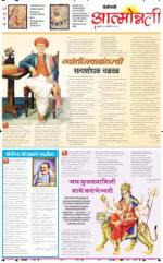 25th Sep Attmonnati - Read on ipad, iphone, smart phone and tablets.