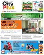 Vol-6,Issue-39,Dt.Sept25-Oct1,2014
