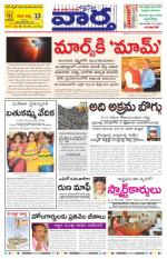 25-09-2014 Main - Read on ipad, iphone, smart phone and tablets.