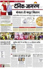 25-Sep-2014 - Read on ipad, iphone, smart phone and tablets.