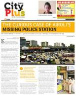 Vashi Vol-5,Issue-52,Date - September 26 - October 02, 2014