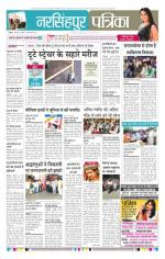 26-09-2014 - Read on ipad, iphone, smart phone and tablets.