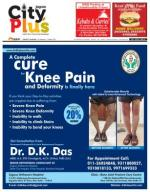 Vol-9, Issue-3, Sep 26 - Oct 02, 2014 - Read on ipad, iphone, smart phone and tablets.