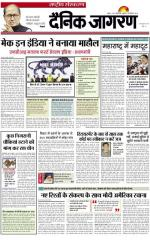 26-Sep-2014 - Read on ipad, iphone, smart phone and tablets.