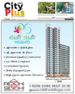 MALAD, Vol - 5, Issue -52, SEPTEMBER 27 - OCTOBER 03, 2014