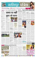 27-09-2014 - Read on ipad, iphone, smart phone and tablets.