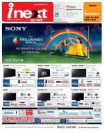 27.09.14 - Read on ipad, iphone, smart phone and tablets.