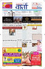 27-09-2014 Hindi - Read on ipad, iphone, smart phone and tablets.