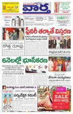 27-09-2014 Main - Read on ipad, iphone, smart phone and tablets.