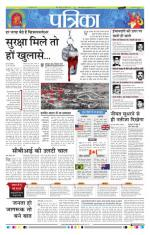 28-09-2014 - Read on ipad, iphone, smart phone and tablets.