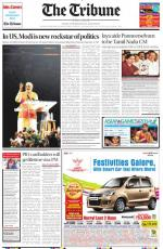 NCR_29_September_2014 - Read on ipad, iphone, smart phone and tablets.