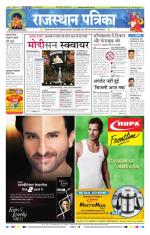 29-09-2014 - Read on ipad, iphone, smart phone and tablets.