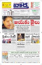 28-09-2014 Main - Read on ipad, iphone, smart phone and tablets.