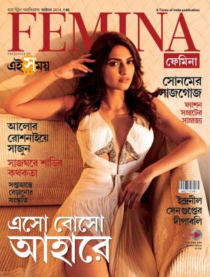 Femina Bangla Volume 1 Issue 10