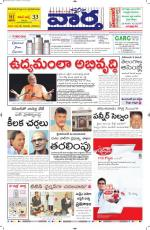 29-09-2014 Main - Read on ipad, iphone, smart phone and tablets.