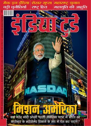 India Today Hindi-8th October 2014 - Read on ipad, iphone, smart phone and tablets.