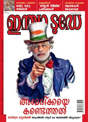 India Today Malayalam-8th October 2014